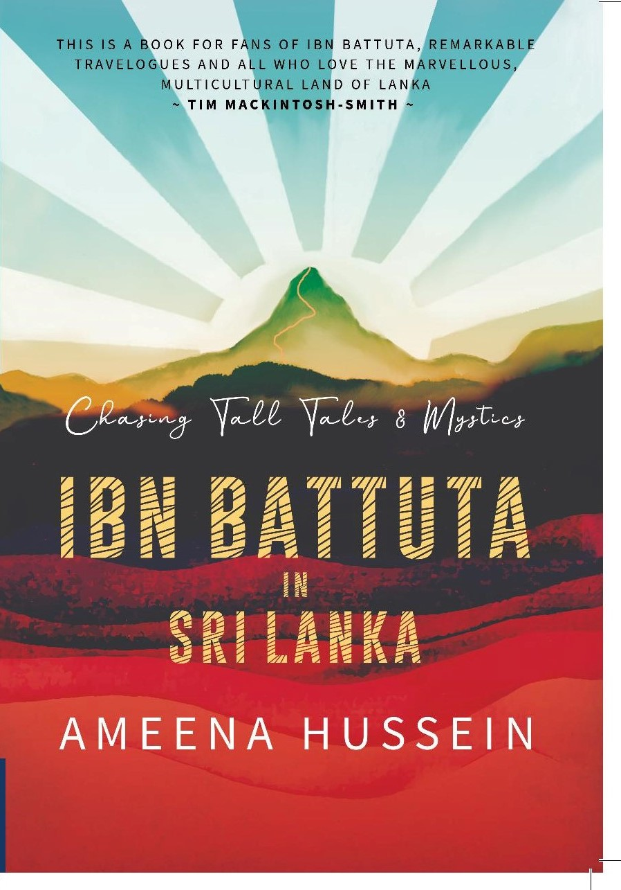 Ibn Battuta in Sri Lanka