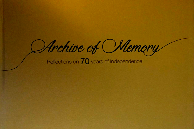Archive of Memory (English)