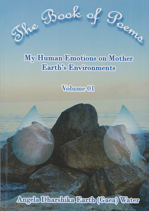 My Human Emotions on Mother Earth's Environment