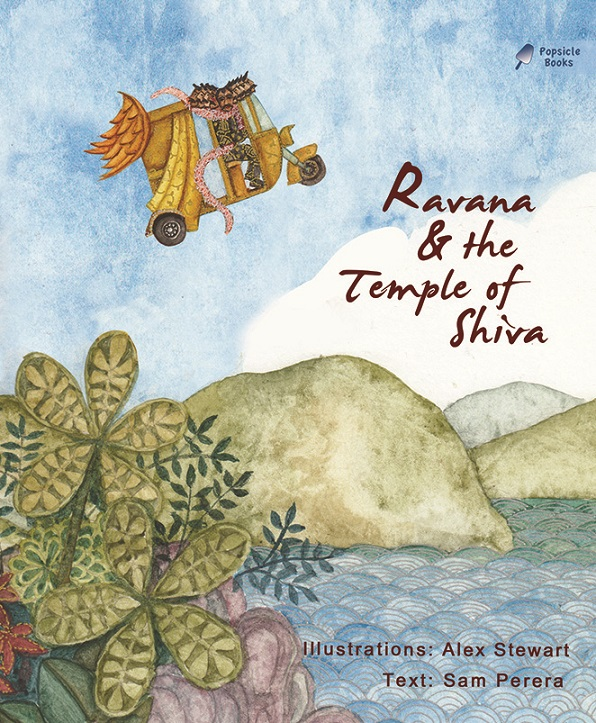 Ravana & the Temple of Shiva