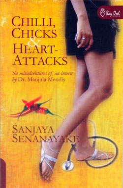 Chilli, Chicks & Heart- Attacks: The misadventures of an intern by Dr Manjula Mendis