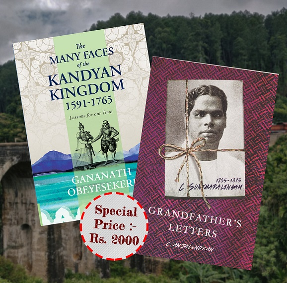 BUNDLE: Grandfather's Letters + The Many Faces