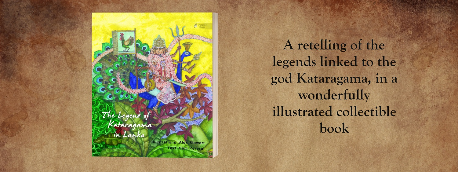 legend-of-kataragama.jpg_new